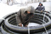 г. Кемерово. 17 декабря 2010 года. 15 ч. 57 мин.